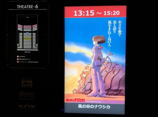 「#一生に一度は映画館でジブリを」人生で初めて映画館で『風の谷のナウシカ』を観てきたら…過去最高のナウシカ体験になりました
