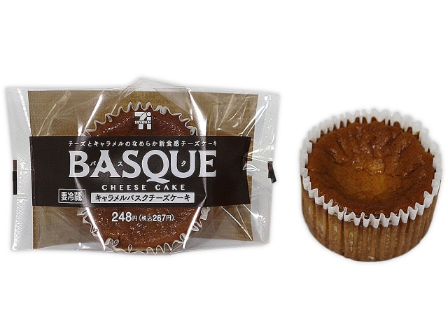 【本日発売】セブンイレブン「バスクチーズケーキ」のキャラメル味が登場! 間違いない組み合わせすぎて期待度大です