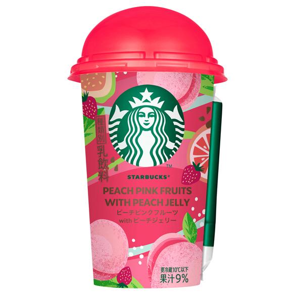 スタバのチルドカップ新作は「ピーチピンクフルーツwith ピーチジェリー」! 桃と苺を使った夏らしいドリンクだよ♪