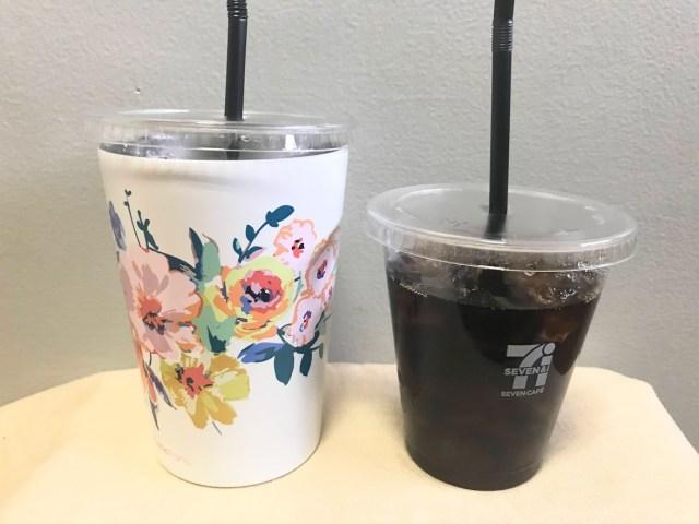 コンビニドリンクをカップごと保冷するフランフランのタンブラーが神アイテムすぎた! 氷が3時間溶けないうえに結露もゼロ