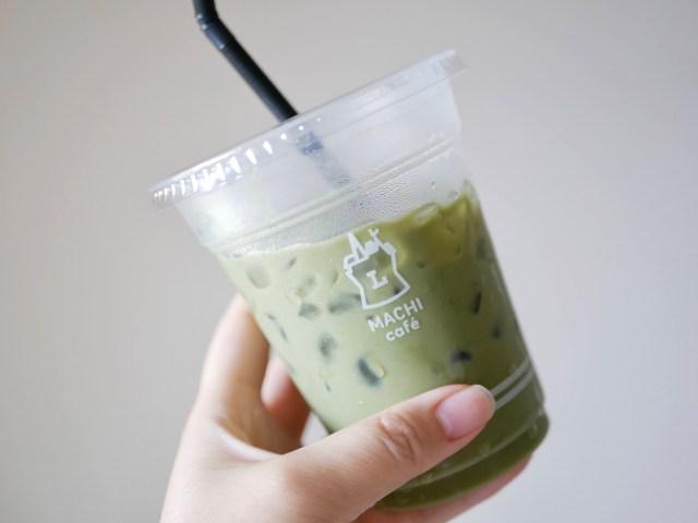 ローソン限定マチカフェ辻利一本店の「アイス抹茶ラテ」は超濃厚! ほろ苦い抹茶を感じる本格的な美味しさです