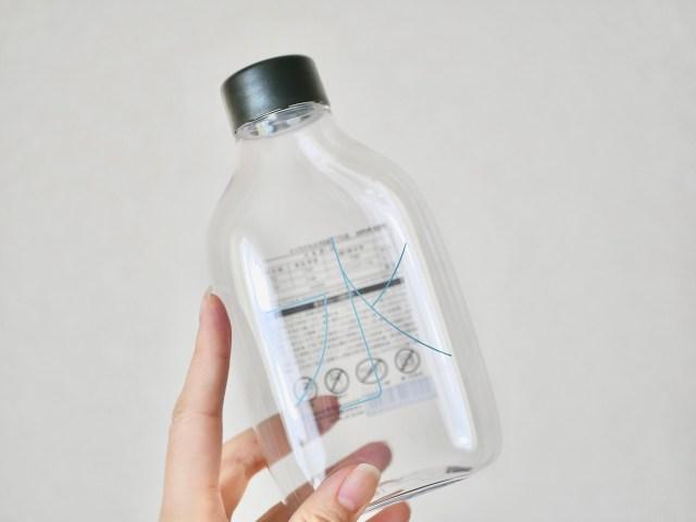 【体験レポ】無印良品の「自分で詰める水」をお店で実際に利用してみた / マイボトルでも使用可能だよ