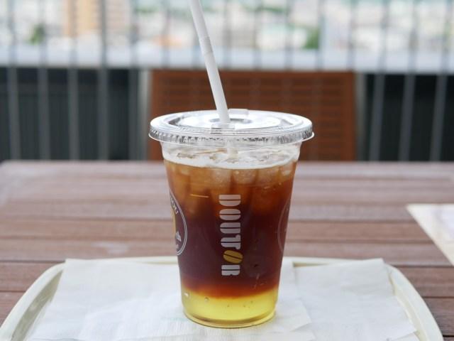 ドトール新作「レモネード×コーヒー×炭酸」の意外な組み合わせがクセになる! 「コーヒーレモネードソーダ」を実際に飲んでみた
