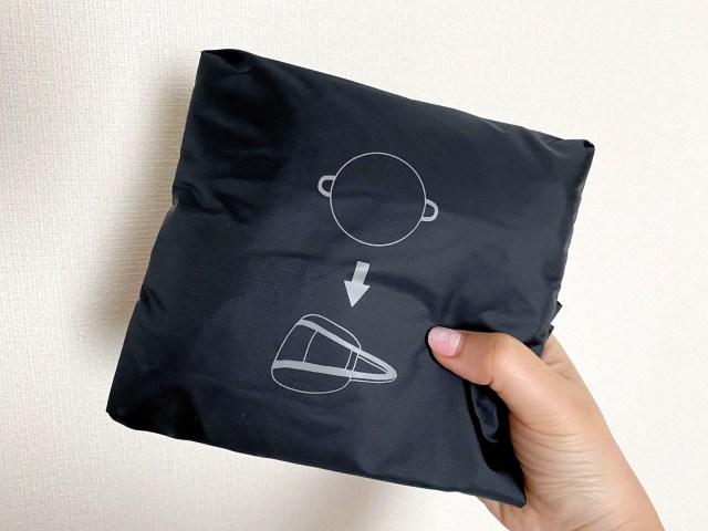 【正直レビュー】無印良品「ポケッタブルバッグ」をエコバッグとして使ってみたら…地味にストレスを感じる結果に!