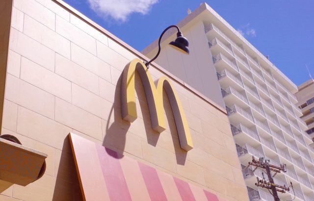マクドナルドの満足度ランキングが発表されたよ! 第1位は「チーズバーガー」でした