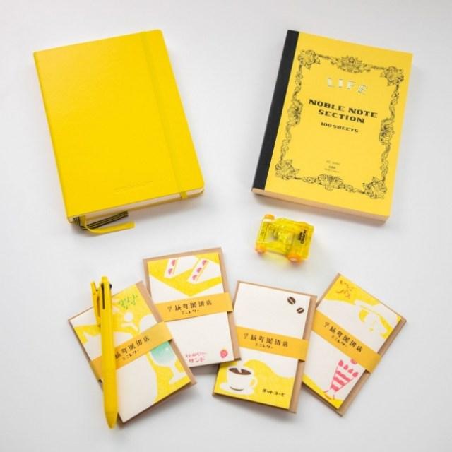 ロフトカラーのオリジナル雑貨がそろう「ロフコレ2020」開催! 老舗文具「ライフ」のノートも黄色に染まってます