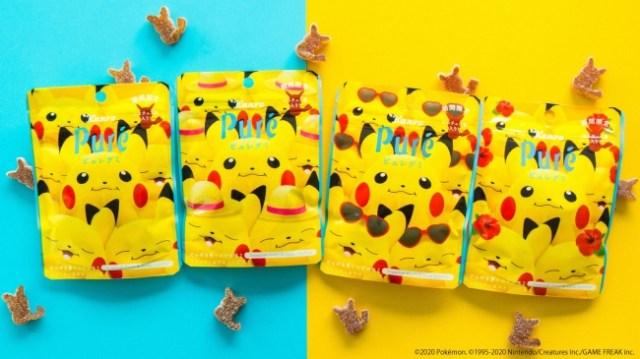 大人気「ピカチュウ ピュレグミ」から第2弾が発売に! 「でんげき」をイメージしたコーラフレーバーになっています