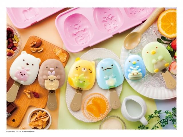 すみっコぐらしの「アイス」が作れるクッキングトイが登場! グミゼリーやチョコバーも作れちゃうんだって♪