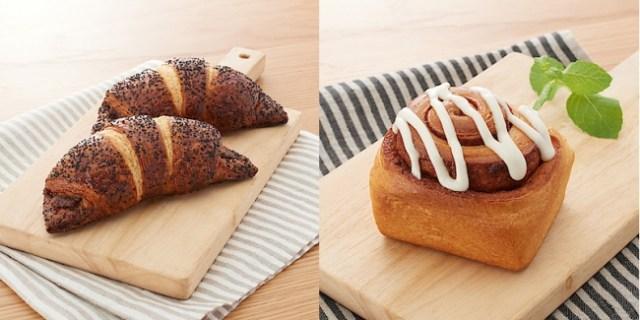 無印良品の冷凍食品に「焼きたての味」を楽しめるパンが仲間入り! Café&Meal MUJIで人気の「あんクロワッサン」も