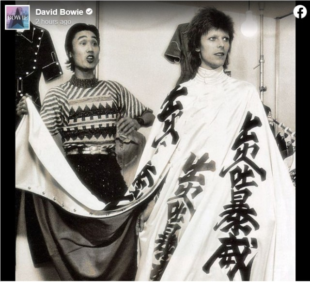 デザイナーの山本寛斎さんが死去…ネットに追悼の声が溢れる / デヴィッド・ボウイの「ジギー・スターダスト」時代の衣装を思い起こす人も