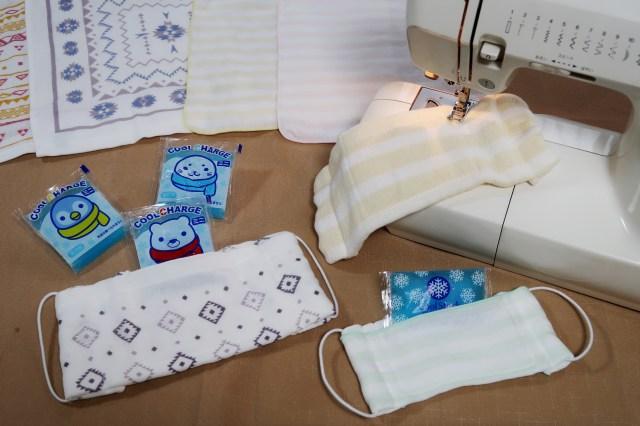 ヒンヤリ涼しい「保冷材入り布マスク」の作り方が紹介されてるよ! ミシンでも手縫いでも簡単に作れそうです♪