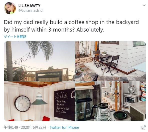パパが自宅の庭にDIYで「コーヒーショップ」を作り出す! 3か月で作ったとは思えないほどでオシャレです