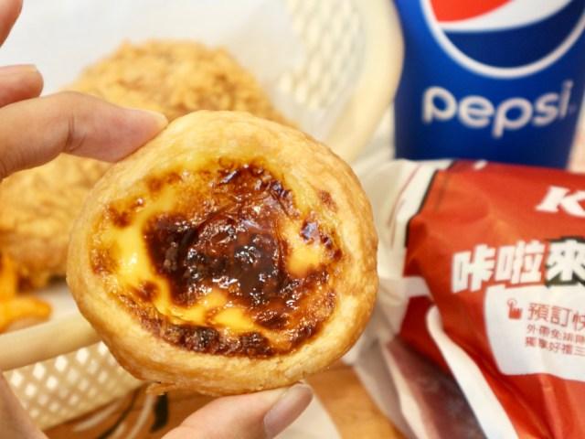 台湾ケンタッキーにはめちゃ美味しい「エッグタルト」が売っているんだよ