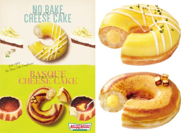 クリスピー・クリーム・ドーナツに「バスクチーズケーキ」をイメージした新商品が登場! ドーナツとケーキのハイブリットや~!