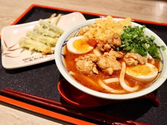 日本の丸亀製麺では食べられない! 台湾の丸亀製麺限定「トマトチキンうどん」がめちゃ美味しい〜ネギとの相性もバッチリだよ