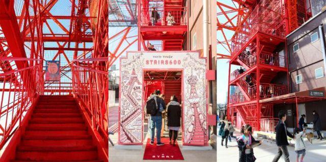 東京タワーを歩いて昇れる「オープンエア外階段ウォーク」を毎日開催中! 21時までやってるから夜も昇れるよ~