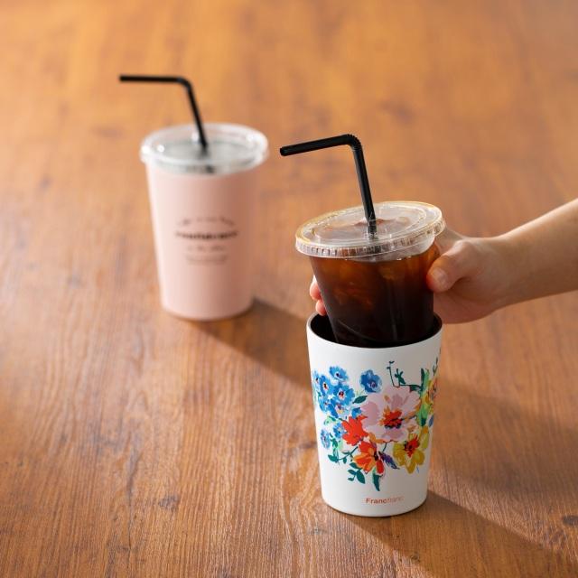 フランフラン「コンビニコーヒーが入る保冷・保温タンブラー」が地味にイイ感じ♪ デザインも豊富です