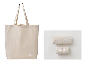 今日からユニクロとGUのショッピングバッグが有料化! 190円のオリジナルエコバッグも販売されるよ〜!