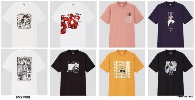 【完売必至】『鬼滅の刃』とコラボしたUTが発売! 炭治郎が「水の呼吸」を放つ場面など名シーンを描いたTシャツ8種類が登場です