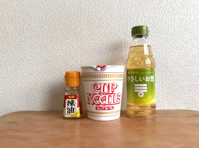 """カップヌードルに酢とラー油を入れるだけで「酸辣湯麺」に!? 日清公式の""""ちょい足し""""を試してみた #即席ラーメン記念日"""