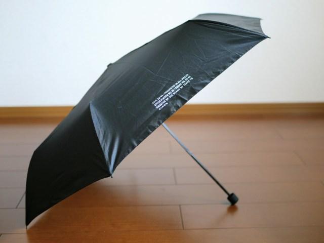 「大人のおしゃれ手帖」9月号の付録はZUCCaの100%遮光日傘!紫外線カット率も99%で日焼け対策はバッチリです