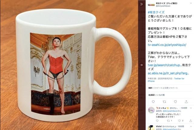 有吉弘行がレスリー・キーに撮影してもらった「ボンテージ写真」がクオリティ高すぎ! 美しい身体も注目されています
