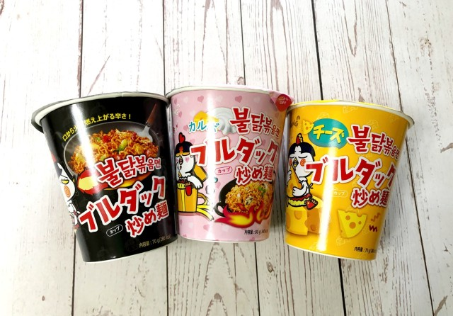 【激辛レポ】人気の「ブルダック炒め麺」3種を食べ比べて辛さをランク付け! コチュジャンの旨味と容赦ない辛さにハマる…!!