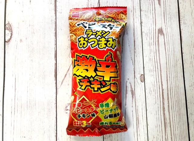 【激辛レポ】ベビースターの「ラーメンおつまみ 激辛チキン味」がハマるおいしさ! 食べ続けると麻婆豆腐のようなシビ辛に…