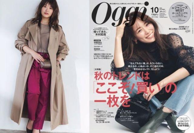 日テレ尾崎里紗アナがダイエットに成功して 雑誌『Oggi』に登場! スリムになった姿を公開しているよ~