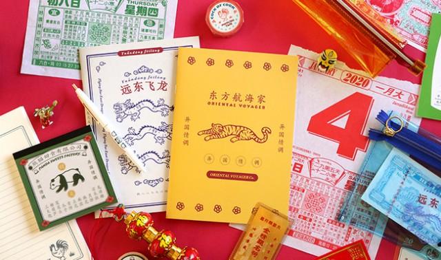 ヴィレヴァンの「アジアの看板風デザイン文房具」がエキゾチックでかわいいっ♪ チープな感じがたまりません
