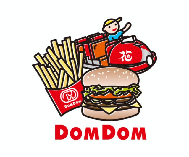 ドムドムハンバーガーの新店舗が浅草花やしき内にオープン! ここでしか買えない黒毛和牛を使ったバーガーもあるよ