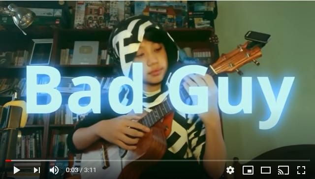 13歳の天才ウクレレ少年が弾く「Bad Guy」カバーが超絶技巧!ウクレレのイメージが変わるよ/ 8月23日は #ウクレレの日