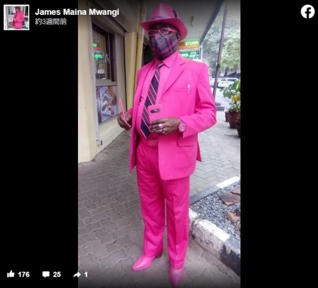 全身単色コーデを楽しむケニアの男性が超おしゃれ! 洋服はもちろんマスクやスマホケースの色まで同じ色で統一