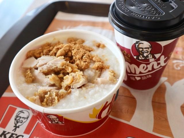 台湾のケンタッキーでは朝ごはんに「お粥」が食べられる!? チキンがドーンと入った「鶏がゆセット」を食べてみた