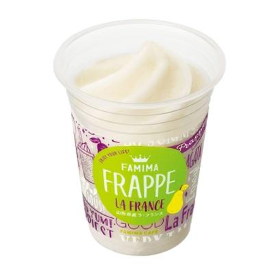 ファミマのフラッペ新作は「山形県産ラ・フランス」! 果汁を使ってねっとり濃厚な食感が再現されてるんだって