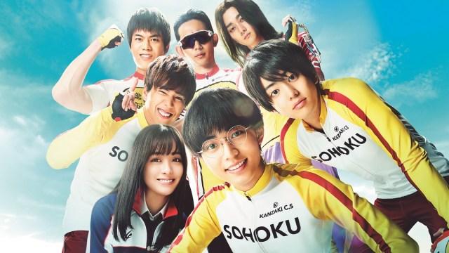 映画『弱虫ペダル』でキンプリの永瀬廉と伊藤健太郎が大奮闘! 自転車競技の駆け引きやチームの友情に感動するスポーツ青春映画の快作です