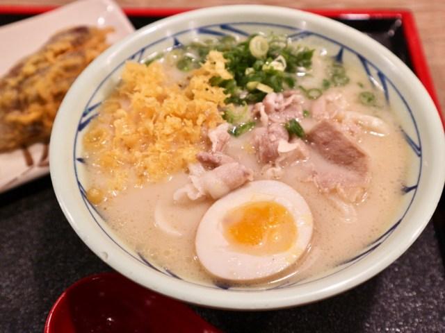 台湾の丸亀製麺では「豚骨うどん」が大人気!? 日本にはない白濁スープのうどんを食べてみたよ