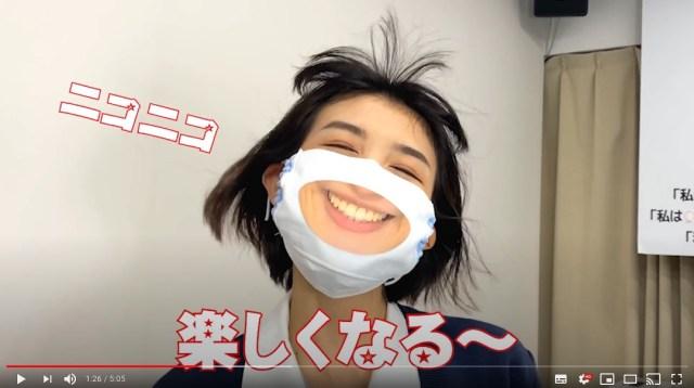 つけるだけで笑顔になれる多慶屋の「スマイルマスク」がものすごいインパクト! 海外でも話題になっています