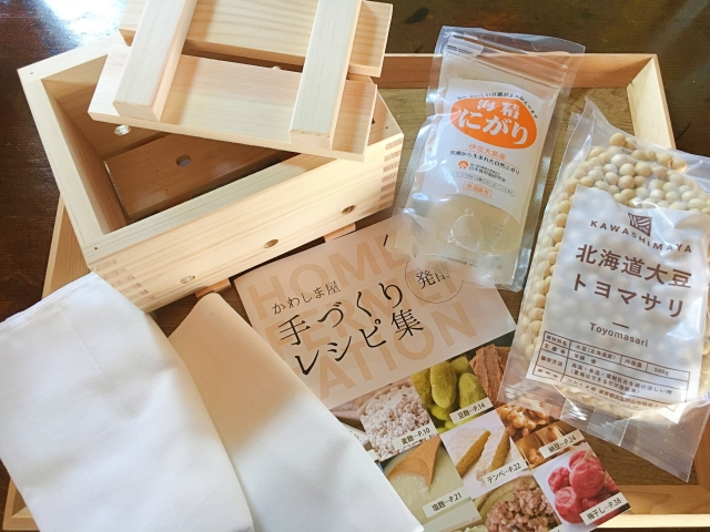 市販の豆腐とは比べ物にならないほど美味しいってほんと!? 「手作り豆腐キット」で豆腐を作ってみた!