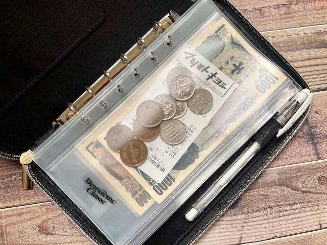 【本音レビュー】話題の「お金が貯まるポーチ」は本当にお金が貯まるのか? オトナミューズ11月号付録の「家計管理ポーチ」で実践してみた!