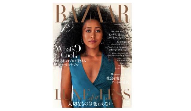 大坂なおみが『ハーパーズ バザー 11月号』の表紙に登場! 自身がプロデュースしたブルーのドレス姿を披露しています