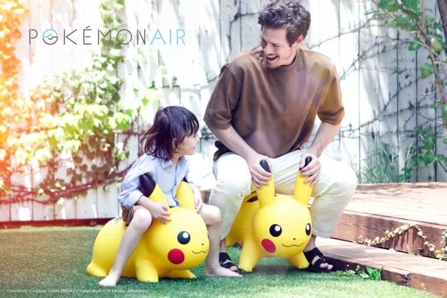 一家に1台ピカチュウの時代が来た〜〜〜!! ピカチュウに乗って遊べるおもちゃ「ポケモンエアー」が誕生!