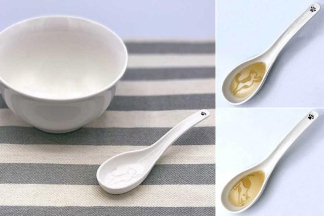 真っ白だけど…スープをすくうと猫が現れる!?  猫が隠れたレンゲで食事の時間が楽しくなりそう♪