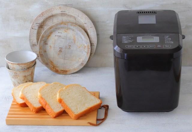 """ホームベーカリー付きの「手作りパンのサブスク」がスタート! 材料も計量済みで""""炊飯器感覚""""で朝から焼きたてパンが食べられるよ〜"""