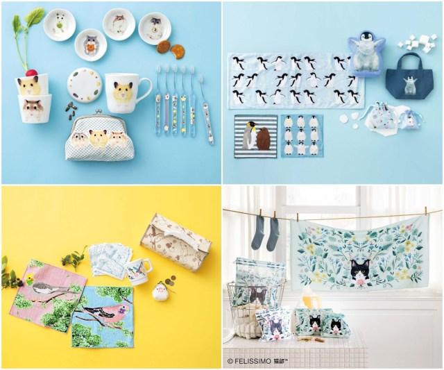 好きなものに囲まれ続けたいあなたに…かわいいハムスターやペンギンの雑貨が毎月届くコレクションがフェリシモに登場♪