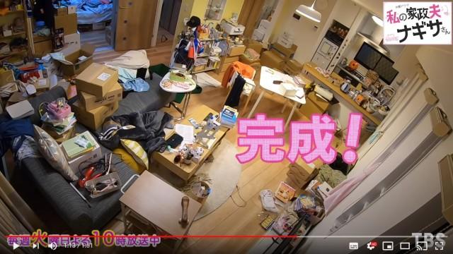 【わたナギ】メイの散らかった部屋はこうして作られていた! 整然としたリビングにどんどん物が散乱していくよ…!