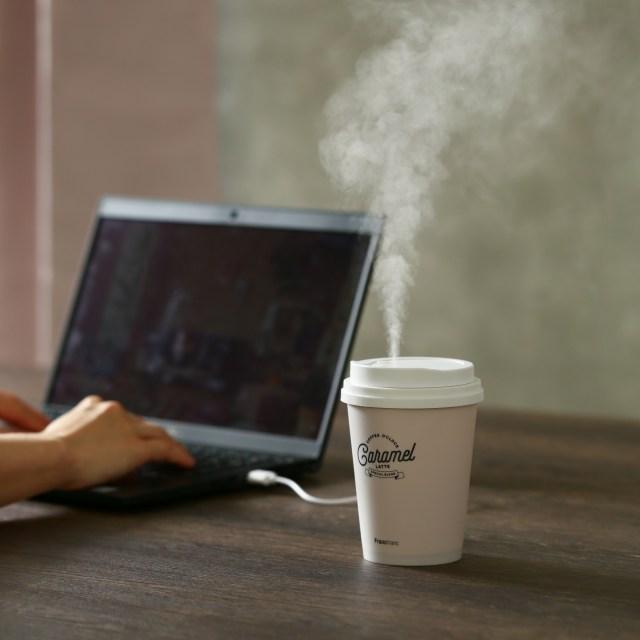 フランフランのミニ加湿器が充実してる! 卓上タイプだから便利&コーヒーカップモチーフなどデザインもユニークです