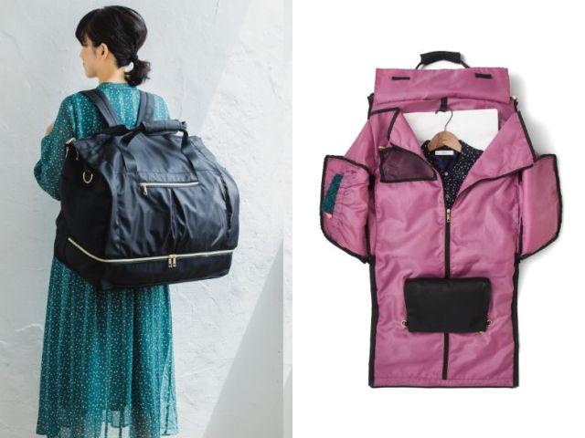 観劇好きスタッフが作った「観劇遠征のためのボストンバッグ」が画期的! 服や着物をシワにならず持ち運べて大容量です