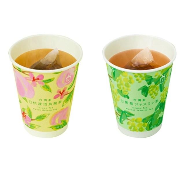 ローソンの新作ホットドリンクはフルーツの香りの台湾茶! 「白桃凍頂烏龍茶」と「白葡萄ジャスミン茶」の2種類が登場