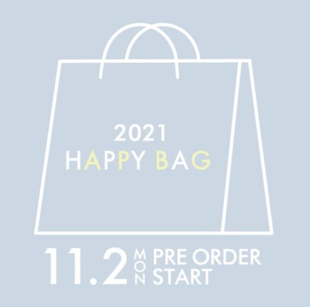 ジェラピケの「2021年福袋」情報が解禁されたよ~! 今年は事前予約制だから購入方法を要チェックです